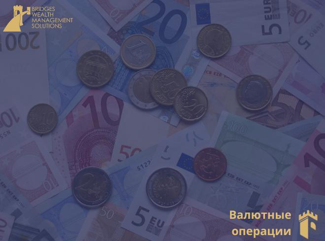 Валютные операции, открыть банковский счет за границей Bridges Wealth Management Solutions Москва