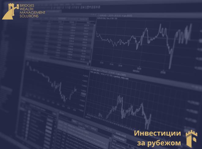 Инвестиции за рубежом, открыть банковский счет за границей Bridges Wealth Management Solutions Москва